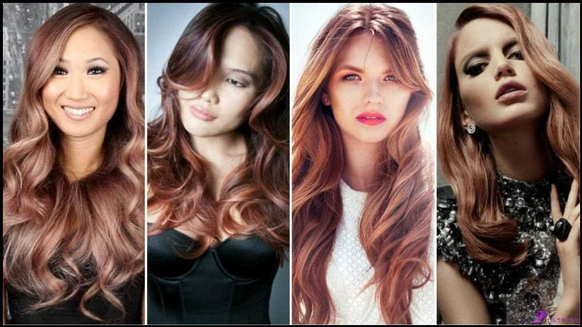 Ombre mit Balayage